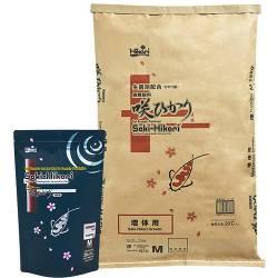 Saki - Hikari Growth Diet
