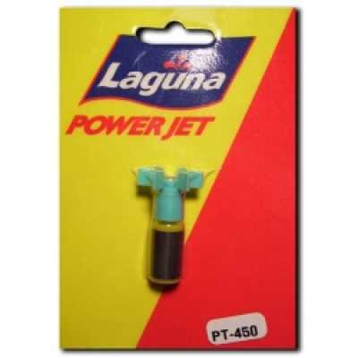 Laguna Impeller Assembly For Laguna Powerjet 100 & 250 (MPN PT450)