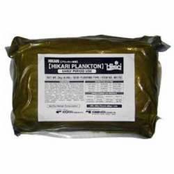 Hikari Plankton (Middle Period Use) 4.4 lb (MPN 40270)
